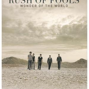 There is Nothing by Rush Of Fools Chords and Sheet Music