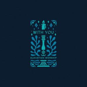 With You (Paradoxology) - Single