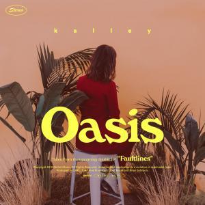 Oasis - Single