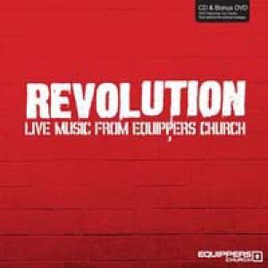 God Above by Equippers Church Chords and Sheet Music