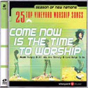 This Is Love by Vineyard Worship Chords and Sheet Music