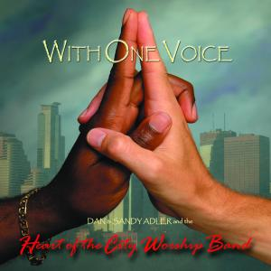 For Your Church by Heart Of The City Chords and Sheet Music
