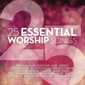 Jesus Only Jesus by Essential Worship Chords and Sheet Music