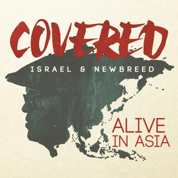 Our God Reigns Chords Israel Houghton Praisecharts