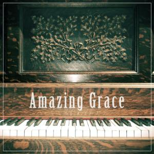Amazing Grace by Mark Cole Chords and Sheet Music