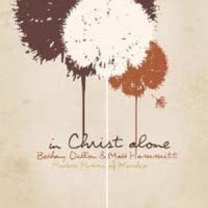 In The Cross Alone I Glory by Bethany Dillon, Matt Hammitt Chords and Sheet Music