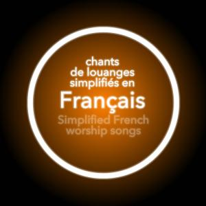 Vases D'Argile (Grâce Infinie) (Simplified) by Hillsong Worship Chords and Sheet Music