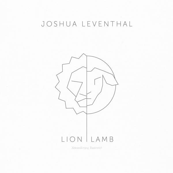 Jealous Chords - Joshua Leventhal | PraiseCharts