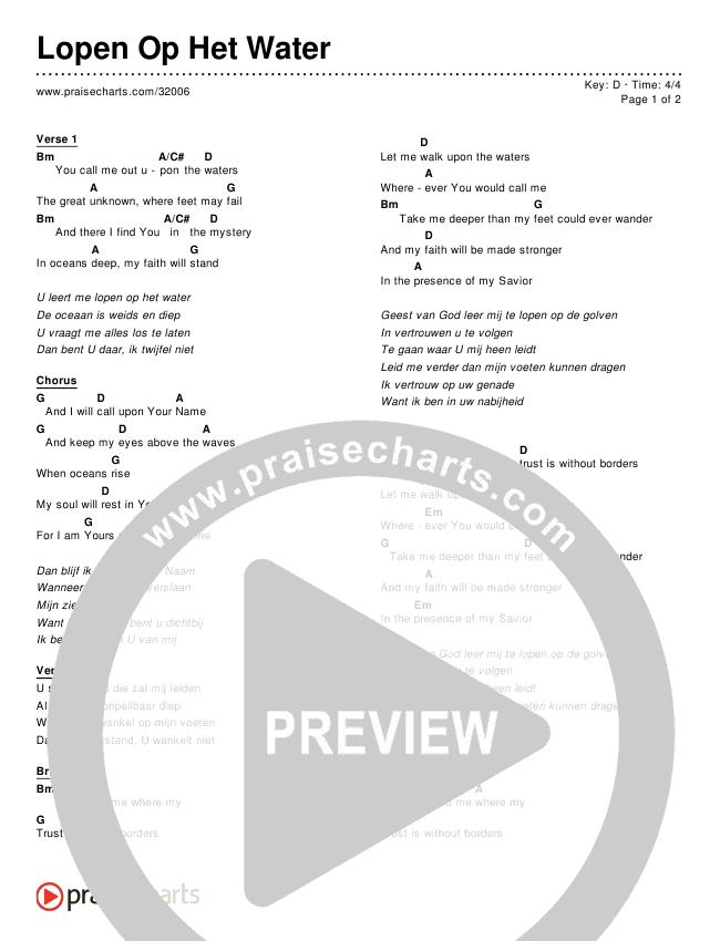Lopen Op Het Water (Simplified) Chords & Lyrics ()